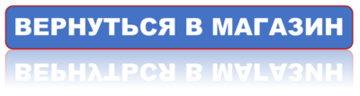 интернет магазин НаББаТ шнек ремкомплект купить