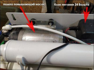 Осмосу ремонт обратный осмос Гейзер Престиж установка помпа низкое давление