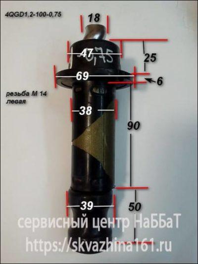 ремкомплект винт шнек обойма втулка запчасть