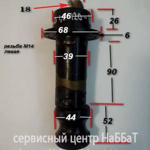 Шнек ремкомплект винт втулка обойма для насоса Каскад 4-1,5-18  Калибр НПЦС 1,1