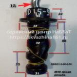 Шнек ремкомплект винт втулка обойма для насоса Калибр НПЦС- 1.2/ 50-370