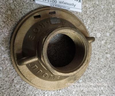 Крышка насосной части латунная для насоса «Промэлектро» БЦПЭ 0,5  БЦПЭ 0,32