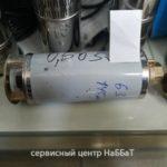 Насосная часть в сборе для насоса Водолей «Промэлектро» БЦПЭ 0,5-16У