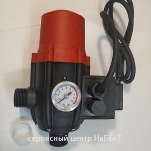 Электронный блок автоматика для насоса реле управление на насос