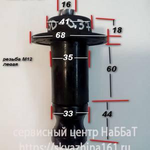 Шнек ремкомплект винт втулку запчасти на насос Вихрь СН 90В купить