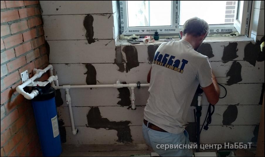 Водоснабжение частного дома проект монтаж под ключ