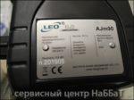 Насос бытовой центробежный самовсасывающий «LEO» модель AJm90