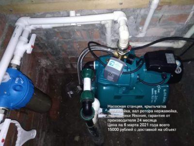 Монтаж, обслуживание, ремонт насосов и насосных станций в Ростовской области